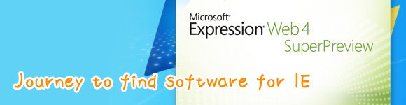 Expression Web SuperPreviewを使ってみた