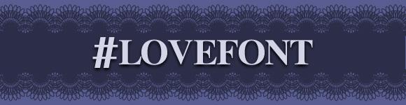 レトロクラシカルなデザインフォント「麗雅宋」が好き! #LOVEFONT