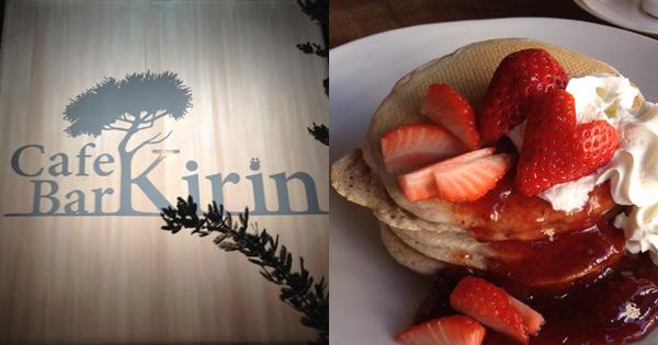 barkirin_01