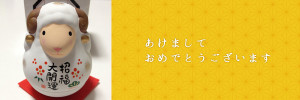blog2015-1