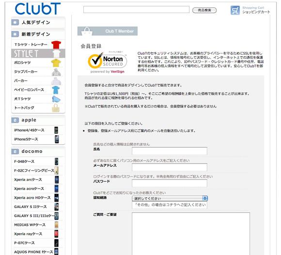clubt03