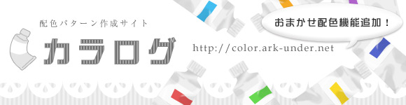 cololog2