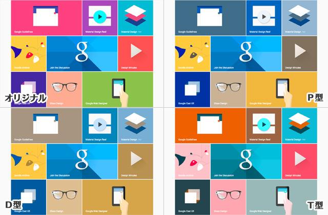 google_design_menu1