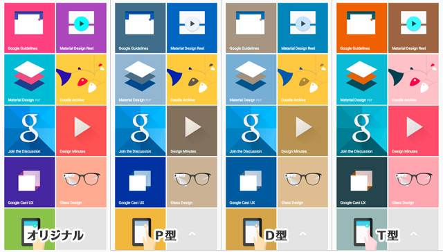google_design_menu2