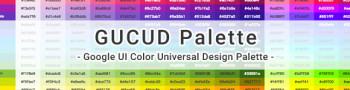 gucud-palette