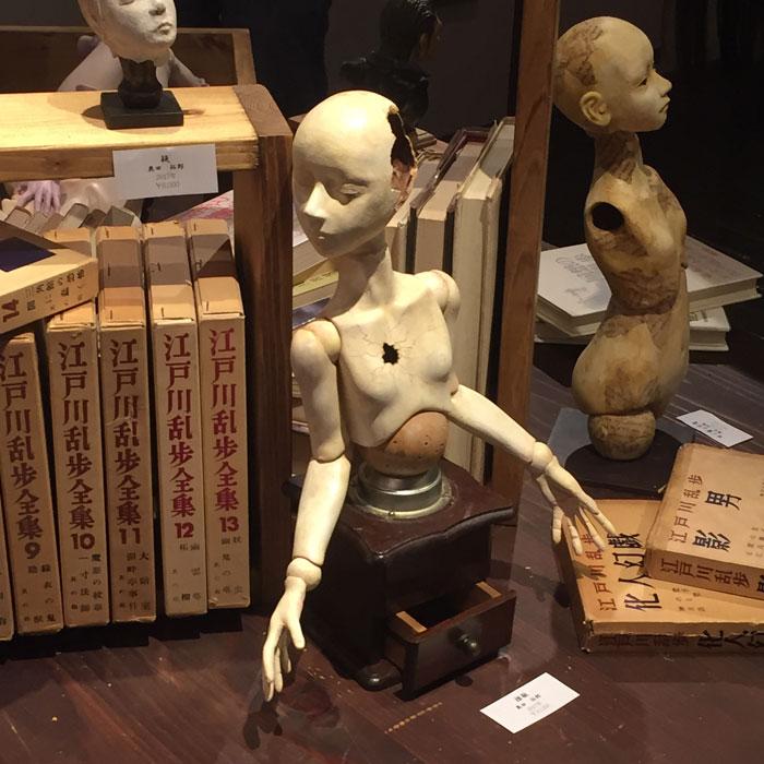 kagamijigoku_08