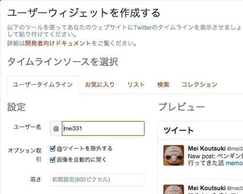 list_widgets_01