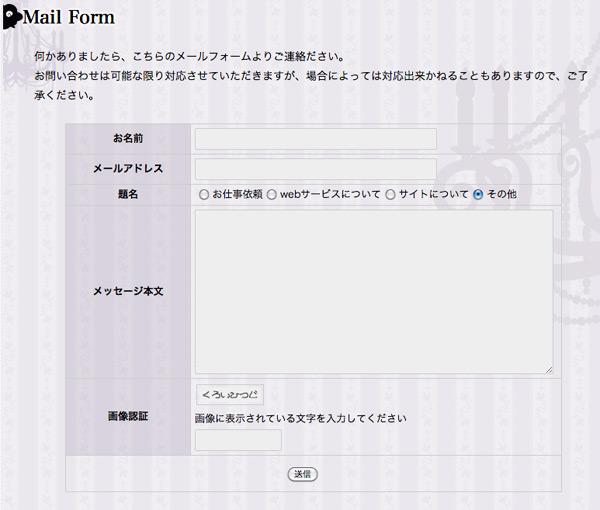 oldMailform