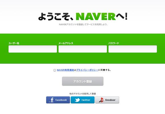 play_naver1