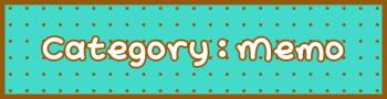 Category:Memo