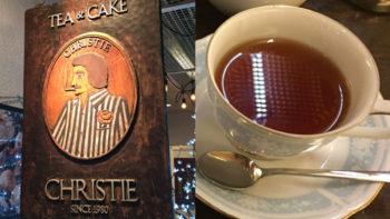 画像)竹下通りのすぐ近くで最高の紅茶が飲める店。クリスティー【原宿】