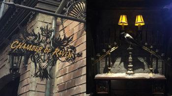 画像)博物館のようなカフェラウンジ『CHAMBER OF RAVEN』へ行ってきた