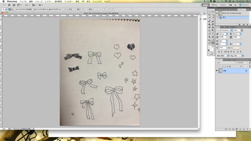 howto_handdrawing04