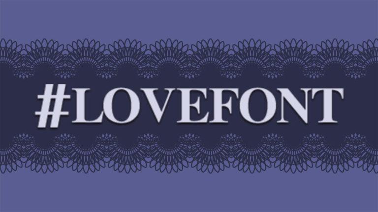 画像)レトロクラシカルなデザインフォント「麗雅宋」が好き! #LOVEFONT