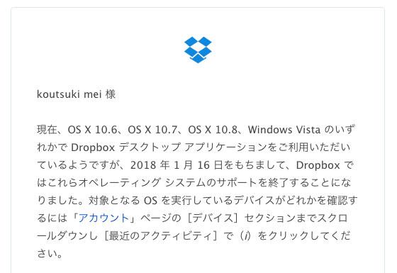 os_update-01