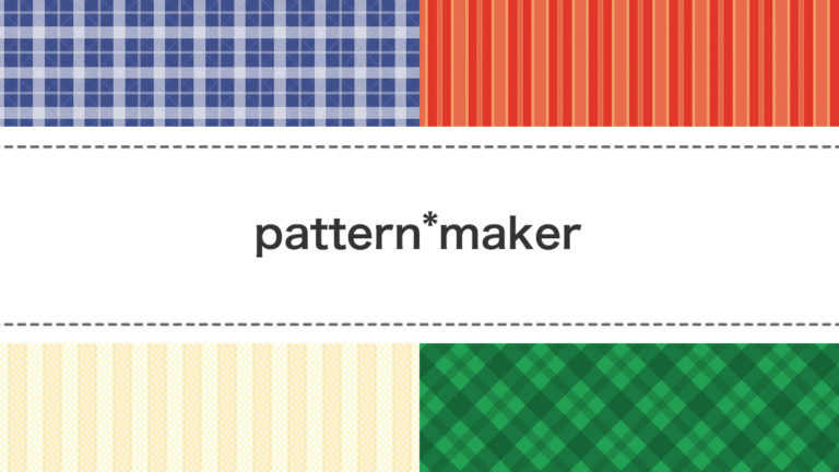 画像)チェックなどのパターン画像を作成する「pattern*maker」を制作、公開しました