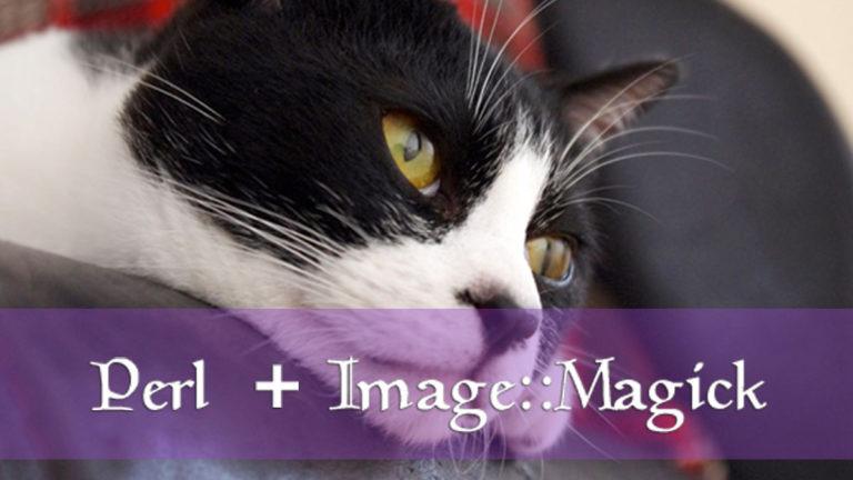 画像)Perl::ImageMagickでよく使うコマンドとサンプル