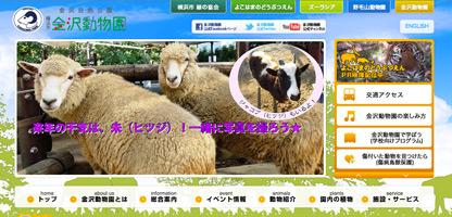 sheep_advent09-1