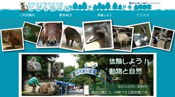 sheep_advent09-5