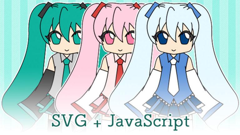 画像)SVG+JavaScriptで色ぬり遊び(SVG Advent Calendar 2014 16日目)