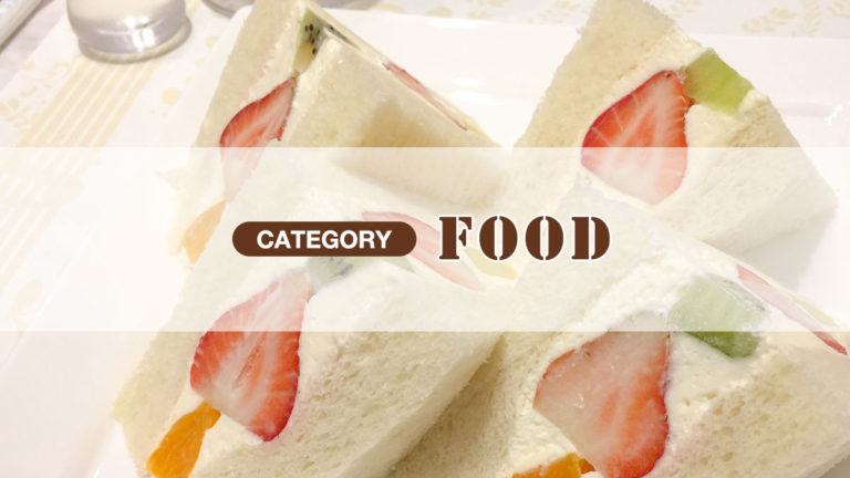 画像)【レシピ】野菜入りパンケーキ