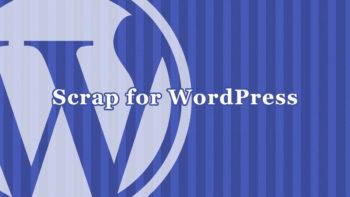 画像)WordPressでURLから作成したスクショをメディアライブラリに登録&サムネイル生成する方法
