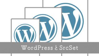 画像)WordPressとsrcsetのメディアな関係